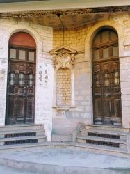 Dual entryway